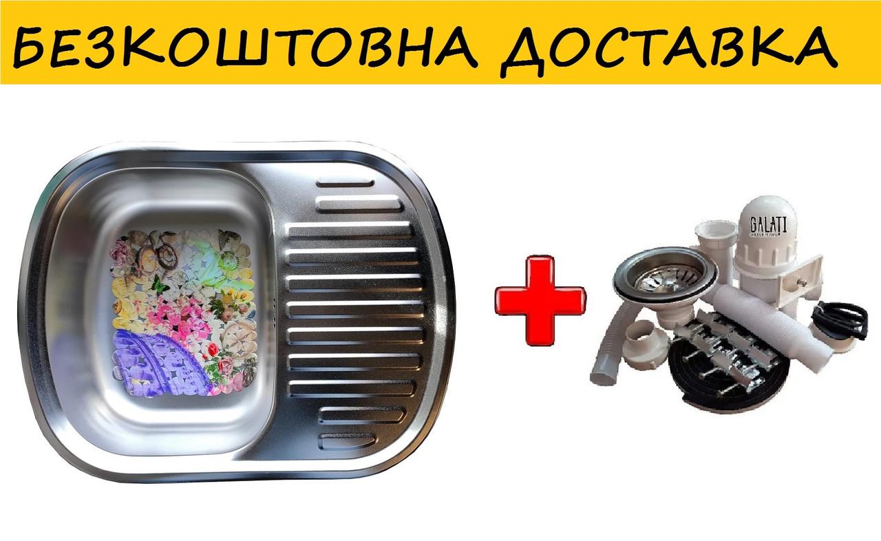 Кухонна мийка GALATI VAYORIKA 1.0 A SATIN (мийка врізна)