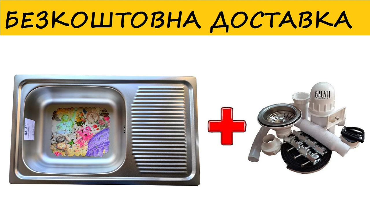 Кухонная мойка (врезная)  GALATI AMINA SATIN