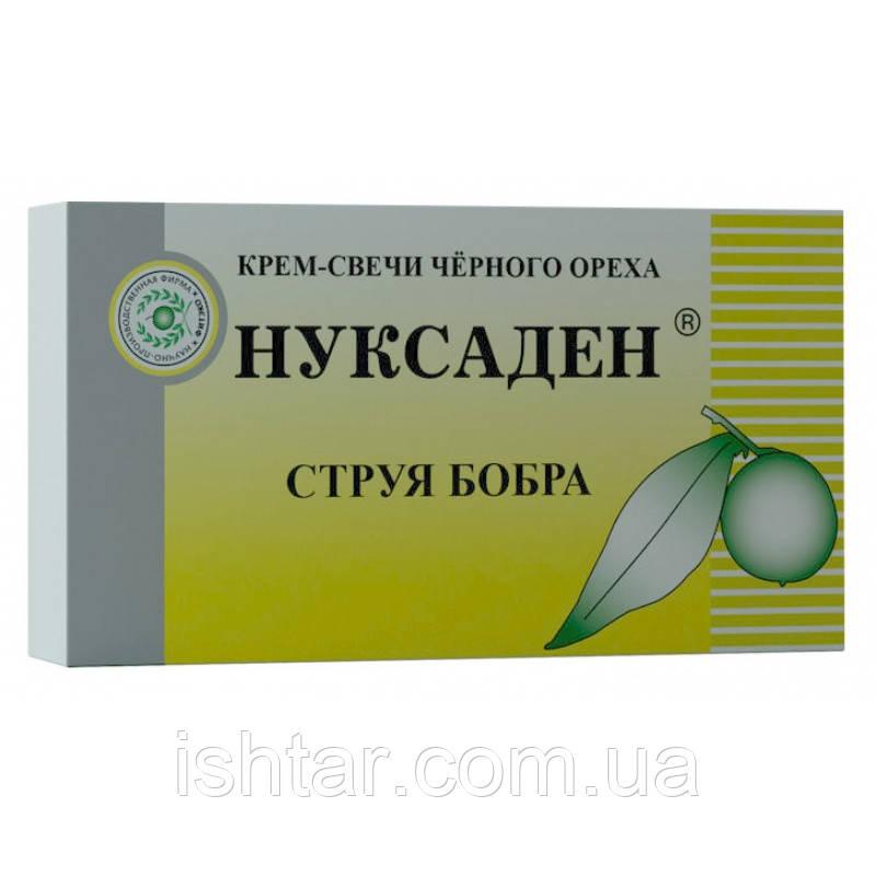 Нуксаден Струя бобра (крем-свечи №10*0,25 гр.)