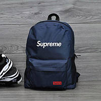 Городской Рюкзак, портфель с накаткой Supreme, Суприм. Синий / sp3, фото 1