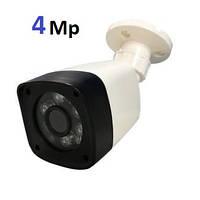 4Mp AHD/CVI/TVI Камера видеонаблюдения IP66, фото 1
