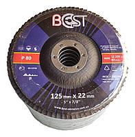 Круг лепестковый шлифовальный (Р40, КЛТ) Best Zircon