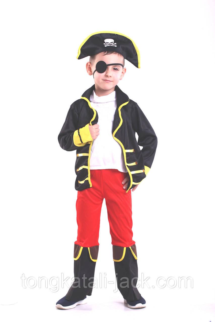 Костюм пирата, прокат карнавальных костюмов