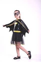 Костюм Бетмена для дівчинки, прокат карнавальних костюмів
