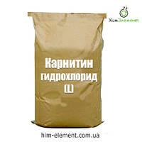 Карнитин гидрохлорид (L)