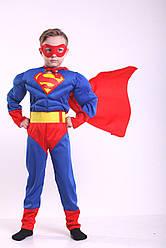 Костюм Супермена, прокат карнавальних костюмів