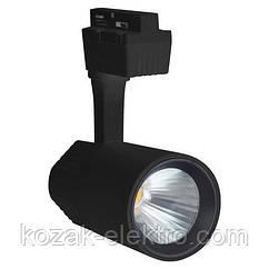 Трековый светодиодный светильник Varna-20 Вт