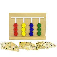 Деревянная игрушка Логическая игра «4 цвета», развивающие товары для детей.