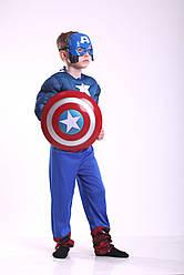 Костюм Капитан Америка, прокат карнавальной одежды