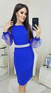 Платье повседневное  ., фото 4