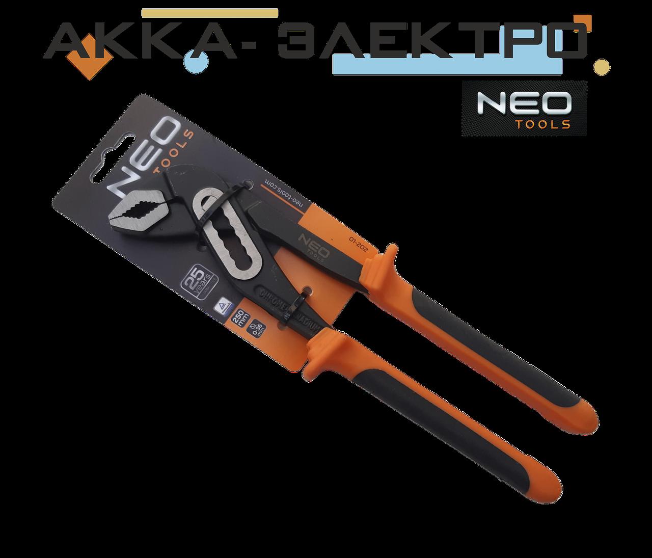 Кліщі трубні NEO - 250 мм (0-36 мм) (01-202)