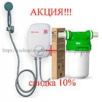 АКЦИЯ!!! Водонагреватель проточный душ  Eldom+антинакипный фильтр СВОД скидка 10%