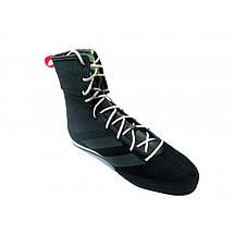 Обувь для бокса (боксерки) Adidas Box Hog 3 (черные з серыми полосами, FV6586), фото 2