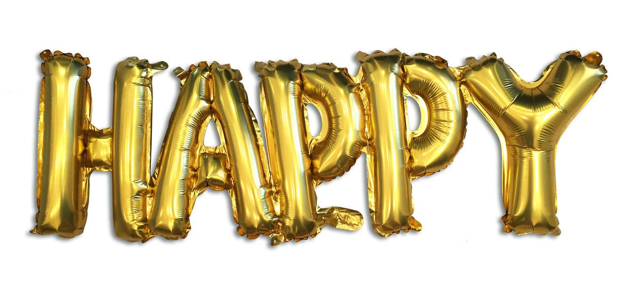 Фольговані букви золоті HAPPY, 147 Х 37 см 1614