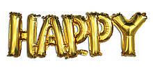Фольгированные буквы золотые HAPPY, 147 Х 37 см 1614