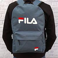 Качественный Рюкзак, портфель с накаткой FILA, фила. Серый. Спортивный городской мужской рюкзак