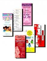 Печать флаеров, листовок, открыток