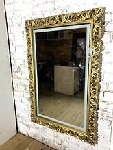 Зеркало в резной раме King
