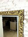 Зеркало в резной раме King, фото 2