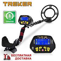 Металлоискатель TREKER GC-1028 Трекер (аналог Garrett ACE 250)
