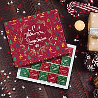 """Шоколадный набор """"Новогодний"""" 100г ( подарок на новый год )"""