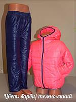 Детский костюм осень-весна № 5069
