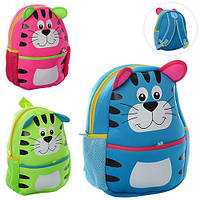 Рюкзак детский Тигр с ушками MK 1313 застежка-молния 3 наружных кармана