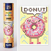 Картина по номерам стикерами в тубусе Пончик, 33 × 48 см, 1200 стикеров, Умняшка