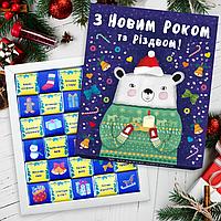 """Шоколадный набор """"Новорічний ведмедик"""" 100г ( подарок на новый год и рождество )"""