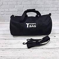 Спортивная сумка бочонок Triumph Bag. Для тренировок, путешествий. Черная. Дорожная сумка