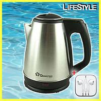 Электрический чайник Domotec MS-5006 + ПОДАРОК!!! Наушники Apple iPhone