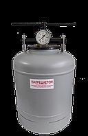 Автоклав белорусский для домашнего консервирования на 5 литровых банок 18 литров