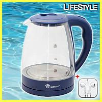 Электрический чайник Domotec MS-8211 + ПОДАРОК!!! Наушники Apple iPhone