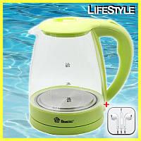 Електричний чайник Domotec MS-8212 + ПОДАРУНОК!!! Навушники Apple iPhone, фото 1
