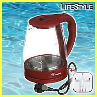 Электрический чайник Domotec MS-8213 + ПОДАРОК!!! Наушники Apple iPhone