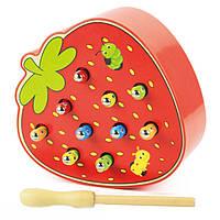 Деревянная игрушка Магнитная рыбалка «Гусенички» (клубника), развивающие товары для детей.