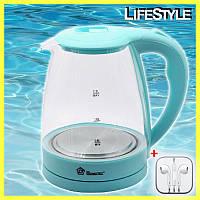 Электрический чайник Domotec MS-8214 + ПОДАРОК!!! Наушники Apple iPhone
