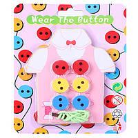 Деревянная игрушка Шнуровка «Пуговки» (розовая), развивающие товары для детей.