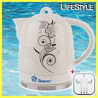 Электрический чайник Domotec MS-5058 + ПОДАРОК!!! Наушники Apple iPhone
