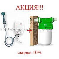 АКЦИЯ!!! Водонагреватель проточный Eldom+антинакипный фильтр СВОД скидка 10%