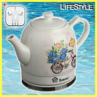 Электрический чайник Domotec MS-5051 + ПОДАРОК!!! Наушники Apple iPhone