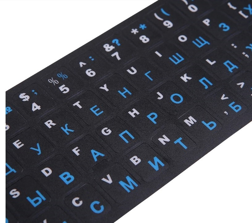 Наклейки на клавиатуру, основа черная символ сине-белый
