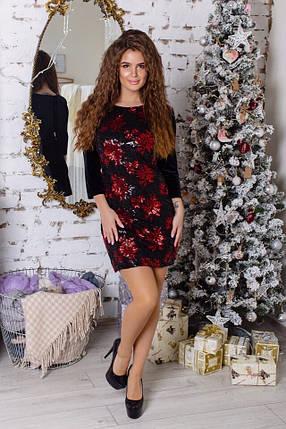 Облегающее нарядное платье, фото 2