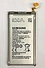 Оригинальный аккумулятор ( АКБ / батарея ) EB-BA730ABE для Samsung Galaxy A8+ 2018 A730   A730F