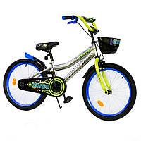 Велосипед детский 2-х двухколесный 20 дюймов CORSO Металлик с корзиной от 6-10 лет