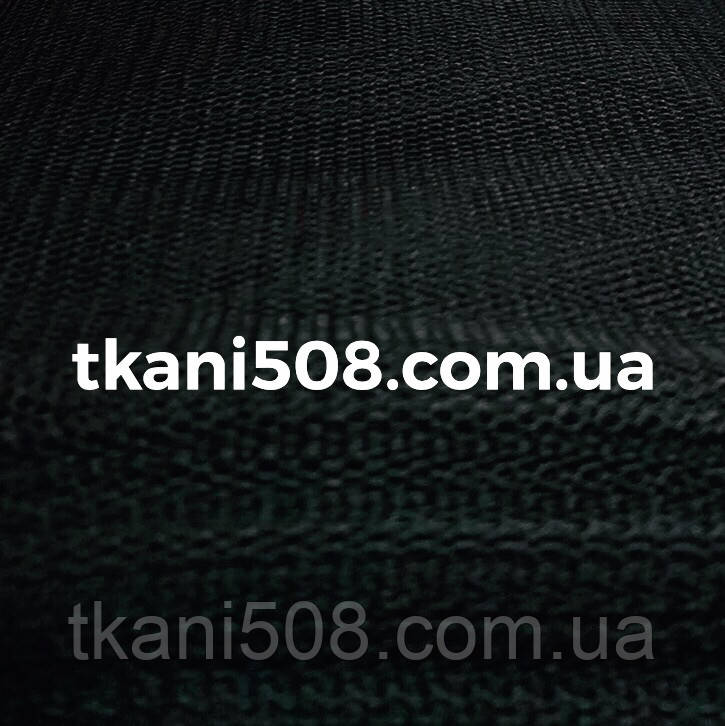 Жорсткий Фатин чорний (1,8 ширина)