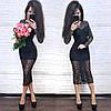 Кружевное вечернее платье с прозрачной юбкой, черное