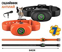 АНТИЛАЙ Электронный Ошейник для СОБАК для прогулок и дома, модель DOG300-BARK