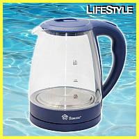 Электрический чайник Domotec MS-8211