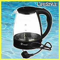 Электрический чайник Domotec MS-8210
